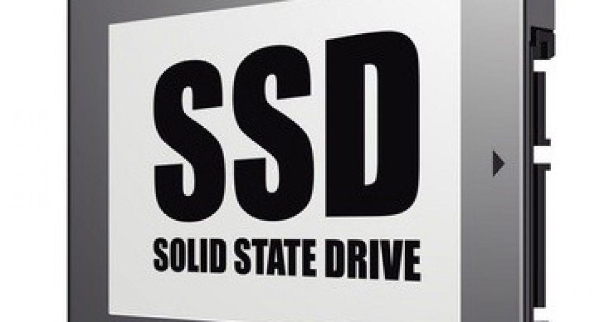 Zakaj izbrati SSD gostovanje?